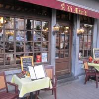 Restaurant_AviMamdi_03